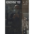 ele-king Vol.19