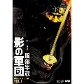 服部半蔵 影の軍団 DVD COLLECTION VOL.1