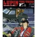 ルパン三世 second-TV.BD DISC.8