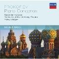 Prokofiev: Piano Concertos No.1-No.5