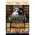 プッチーニ: 歌劇『蝶々夫人』オリジナル版
