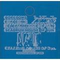 Seadrum/House Of Sun