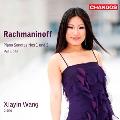 Rachmaninov: Piano Sonatas No.1, No.2, Preludes