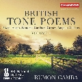 イギリスの音詩集 Vol.1~オースティン、オルウィン、バントック、ガーニー、他