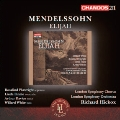 Mendelssohn: Elijah Op.70