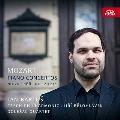 Mozart: Piano Concertos No.12, 20