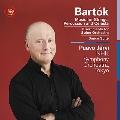バルトーク: 弦楽器・打楽器・チェレスタのための音楽他