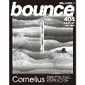 bounce 2017年7月号 [オンライン提供]<限定200冊>