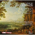 Beethoven: String Quintet Op.29, Piano Quartet Op.16, Great Fugue Op.133 - First And Last Beethoven Chamber Music