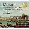 モーツァルト: 交響曲集<初回限定生産盤>