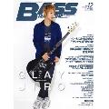 BASS MAGAZINE 2014年12月号