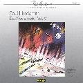 ヒンデミット: ピアノ作品集Vol.5