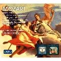 モーツァルト: 交響曲第39番~第41番、フリーメイソンのための葬送音楽