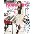 Keyboard magazine 2016年4月号 SPRING [MAGAZINE+CD]