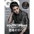 GQ JAPAN 2017年4月号