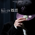 Best Of 鳳雷 2005-2010 Mixed by DJ ACURA