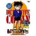 名探偵コナン PART 28 Volume1