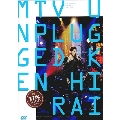 MTV UNPLUGGED KEN HIRAI