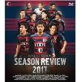 鹿島アントラーズシーズンレビュー2017