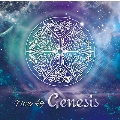 Genesis [CD+DVD]