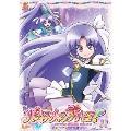 ハピネスチャージプリキュア! Vol.11