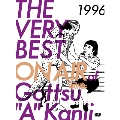 THE VERY BEST ON AIR of ダウンタウンのごっつええ感じ 1996<初回仕様限定版>