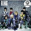 RING<通常1/自由席盤>