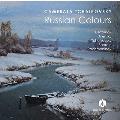 Russian Colours - ロシアの室内アンサンブル作品集