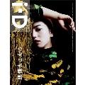 i-D JAPAN Vol.5