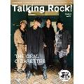 Talking Rock! 2018年7月号増刊 夏の臨時号 Vol.2『THE ORAL CIGARETTES特集』