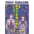 MUSIC MAGAZINE 2018年7月号