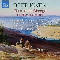 ベートーヴェン: 「オリーヴ山上のキリスト」