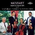 モーツァルト: 木管楽器のための室内楽作品集<タワーレコード限定>