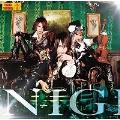 Night Of The Knights [CD+DVD]<タワーレコード限定>