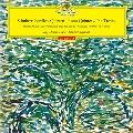 シューベルト: ピアノ五重奏曲「ます」, 楽興の時, 他<タワーレコード限定>