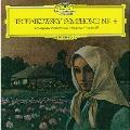 チャイコフスキー:交響曲第4番<初回生産限定盤>