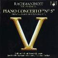 ラフマニノフ(ヴァレンベルグ編): ピアノ協奏曲「第5番」