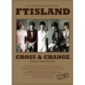 Cross & Change : F.T Island Vol. 3