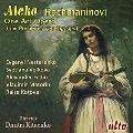Rachmaninov: Aleko - One Act Opera