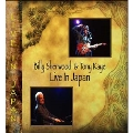 Live in Japan: Expanded Edition [2CD+1DVD]