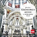 Mozart: Kronungs Messe (Coronation Mass)