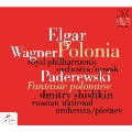 パデレフスキ: ポーランド幻想曲、エルガー/ワーグナー: ポローニア