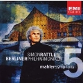 Mahler : Symphony no 5 / Rattle, BPO (with Interview)(Limited)<限定盤>