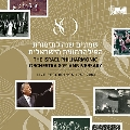 The Israel Philharmonic Orchestra 80th Anniversary