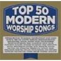 Top 50 Modern Worship Songs: Green