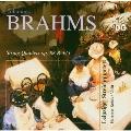 ブラームス: 弦楽五重奏曲第1番、第2番