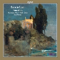 F.Busoni: Piano Works - Hommages a Mozart, J.S.Bach & Chopin