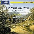 ウェーバー: 管楽器のための協奏曲集 Vol.2