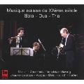 20世紀スイスの音楽 - 独奏、二重奏、三重奏