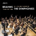 ブラームス: 交響曲全集